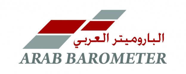 Developing the Arab Barometer in the Arab Gulf States